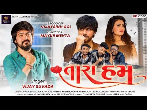 Tara Hum Lyrics - Vijay Suvada