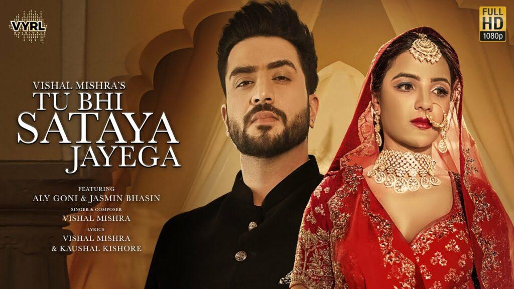 Tu Bhi Sataya Jayega Lyrics - Vishal Mishra