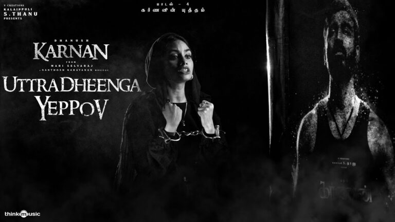Uttradheenga Yeppov Lyrics - Dhee, Santhosh Narayanan