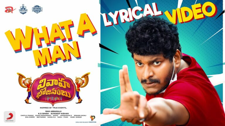 What A Man Lyrics - Chowrasta Ram
