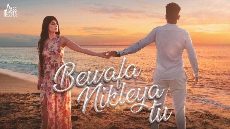 Bewafa Nikleya Tu Lyrics - Sabrina Sapal
