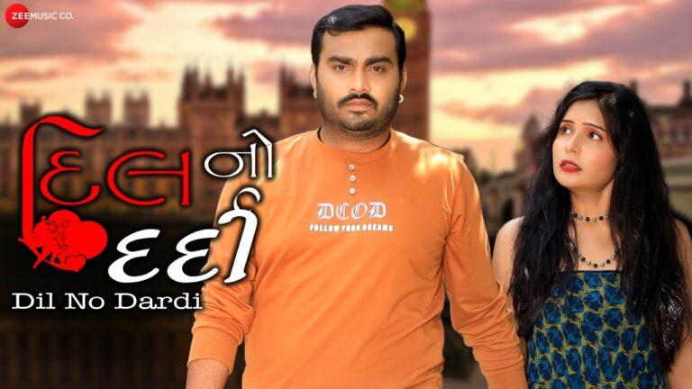 Dil No Dardi Lyrics - Jignesh Barot (Jignesh Kaviraj Barot)