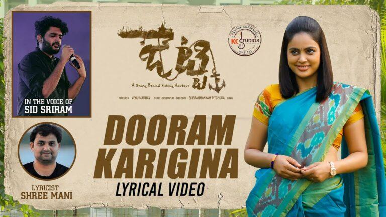 Dooram Karigina Lyrics - Sid Sriram