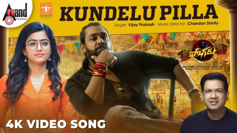 Kundelu Pilla Lyrics - Vijay Prakash