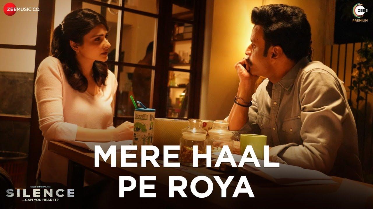 Mere Haal Pe Roya Lyrics - Aaniya Sayyed