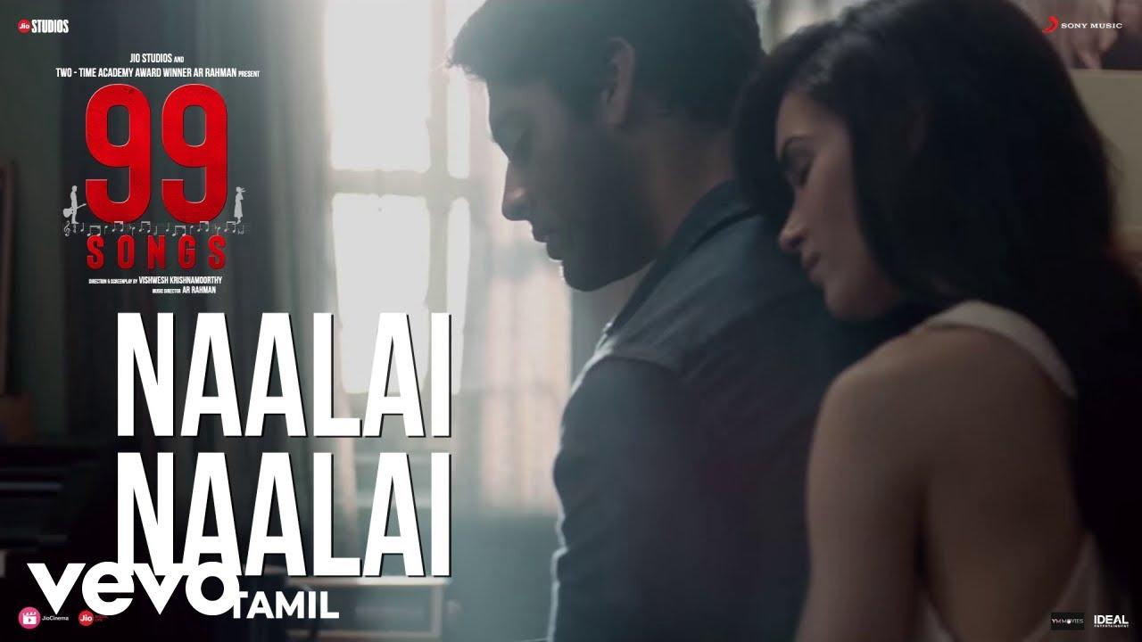 Naalai Naalai Lyrics - Benny Dayal