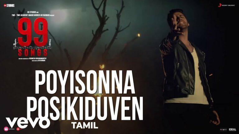 Poyisonna Posikiduven Lyrics - Shashaa Tirupati, Nikhita Gandhi