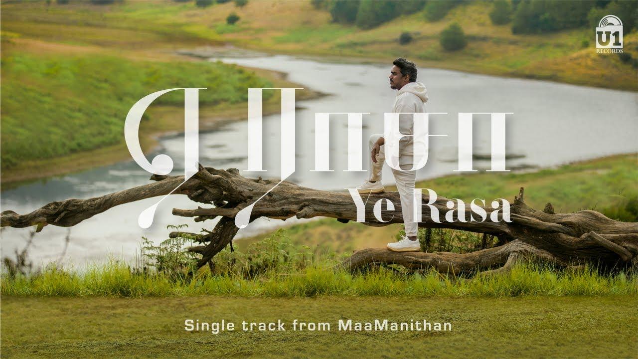 Ye Rasa Lyrics - Yuvan Shankar Raja