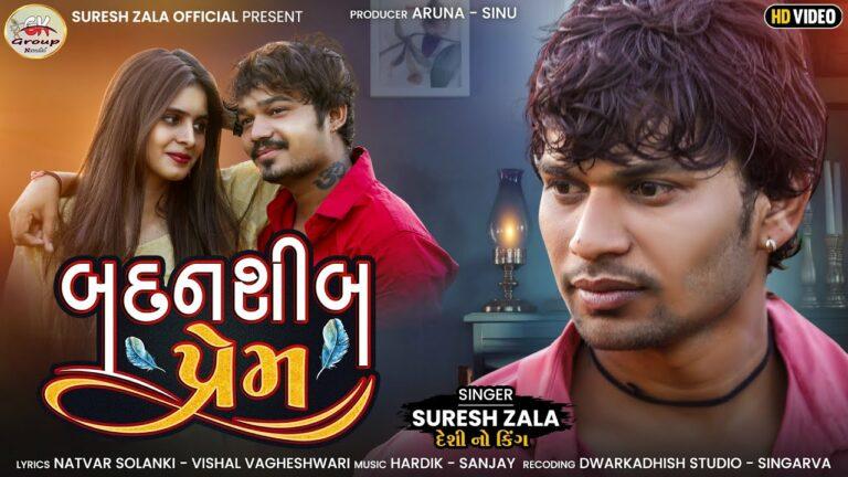 Badnashib Prem Lyrics - Suresh Zala