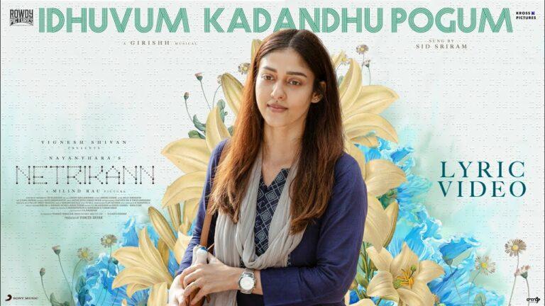 Idhuvum Kadandhu Pogum Lyrics - Sid Sriram