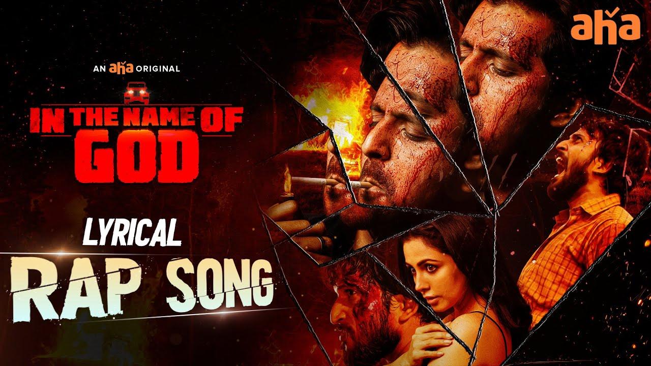 In The Name Of God (Title Track) Lyrics - Mahadeva Sastry (Maahaa)