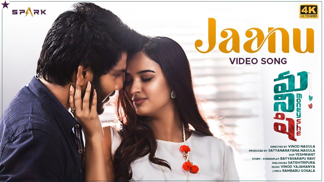 Jaanu Lyrics - Rahul Sipligunj