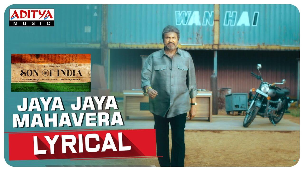 Jaya Jaya Mahavera Lyrics - Rahul Nambiar