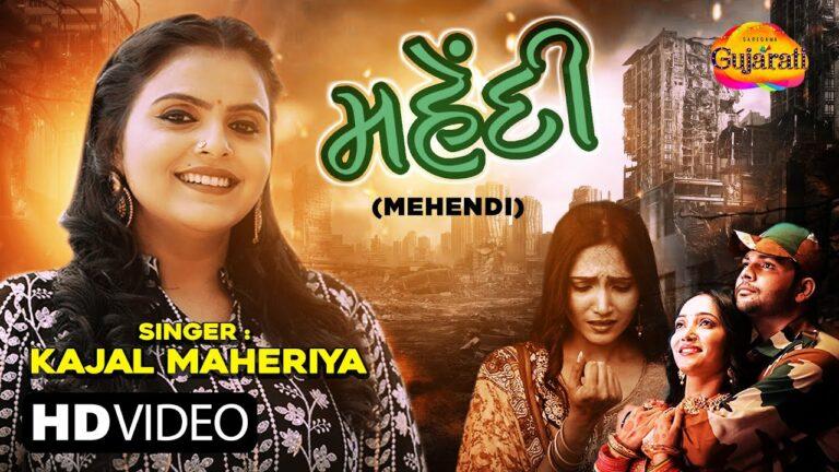 Mahendi Lyrics - Kajal Maheriya