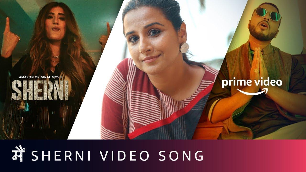 Main Sherni Lyrics - Akasa Singh, Raftaar