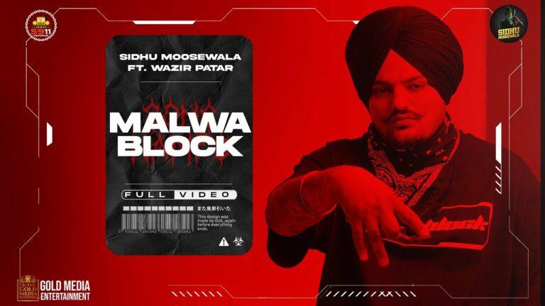 Malwa Block Lyrics - Sidhu Moose Wala