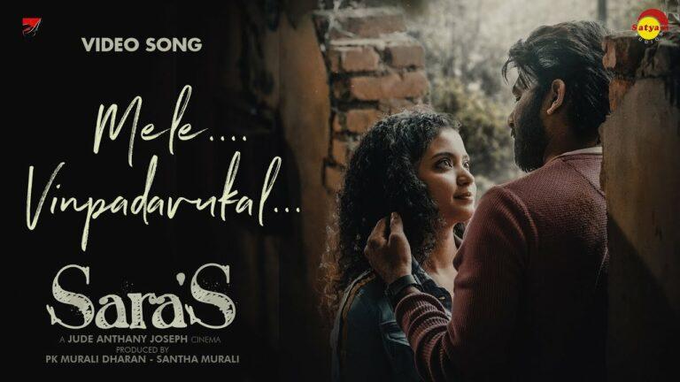 Mele Vinpadavukal Mele Lyrics - Sooraj Santhosh