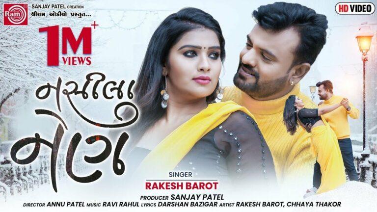 Nasila Nain Lyrics - Rakesh Barot