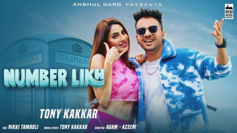 Number Likh Lyrics - Tony Kakkar