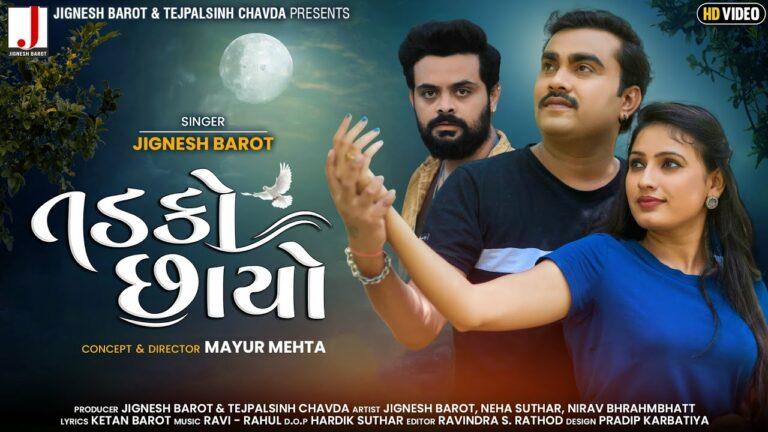 Tadko Chhayo Lyrics - Jignesh Barot (Jignesh Kaviraj Barot)