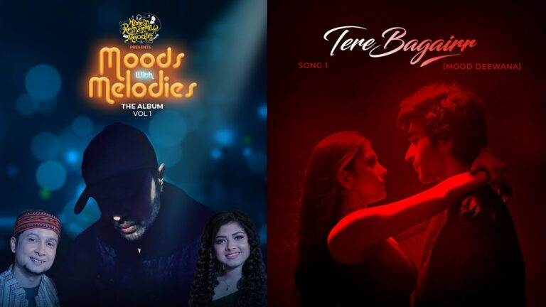 Tere Bagairr Lyrics - Pawandeep Rajan, Arunita Kanjilal