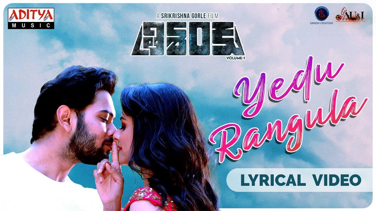 Yedu Rangula Lyrics - Rahul Sipligunj