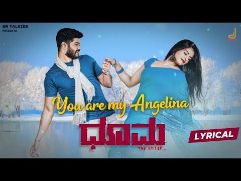 You Are My Angelina Lyrics - VyasRaj Sosale, Manasa Muktha