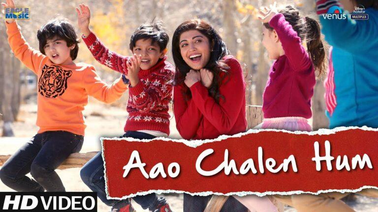 Aao Chalen Hum Lyrics - Antara Mitra, Nakash Aziz