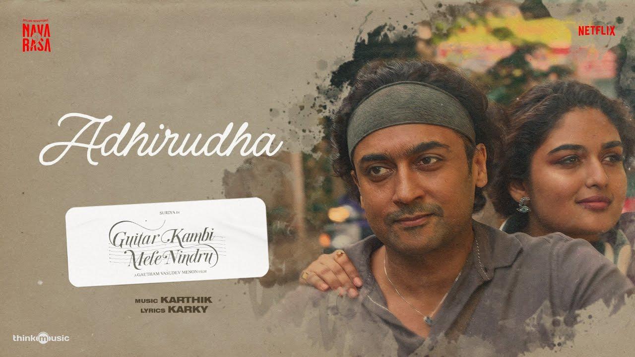 Adhirudha Lyrics - Karthik