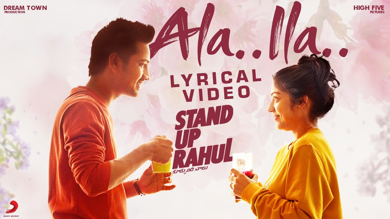 Ala Ila Lyrics - Satya Yamini