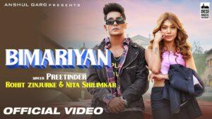 Bimariyan Lyrics - Preetinder