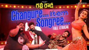 Changure Item Songree Lyrics - Mangli