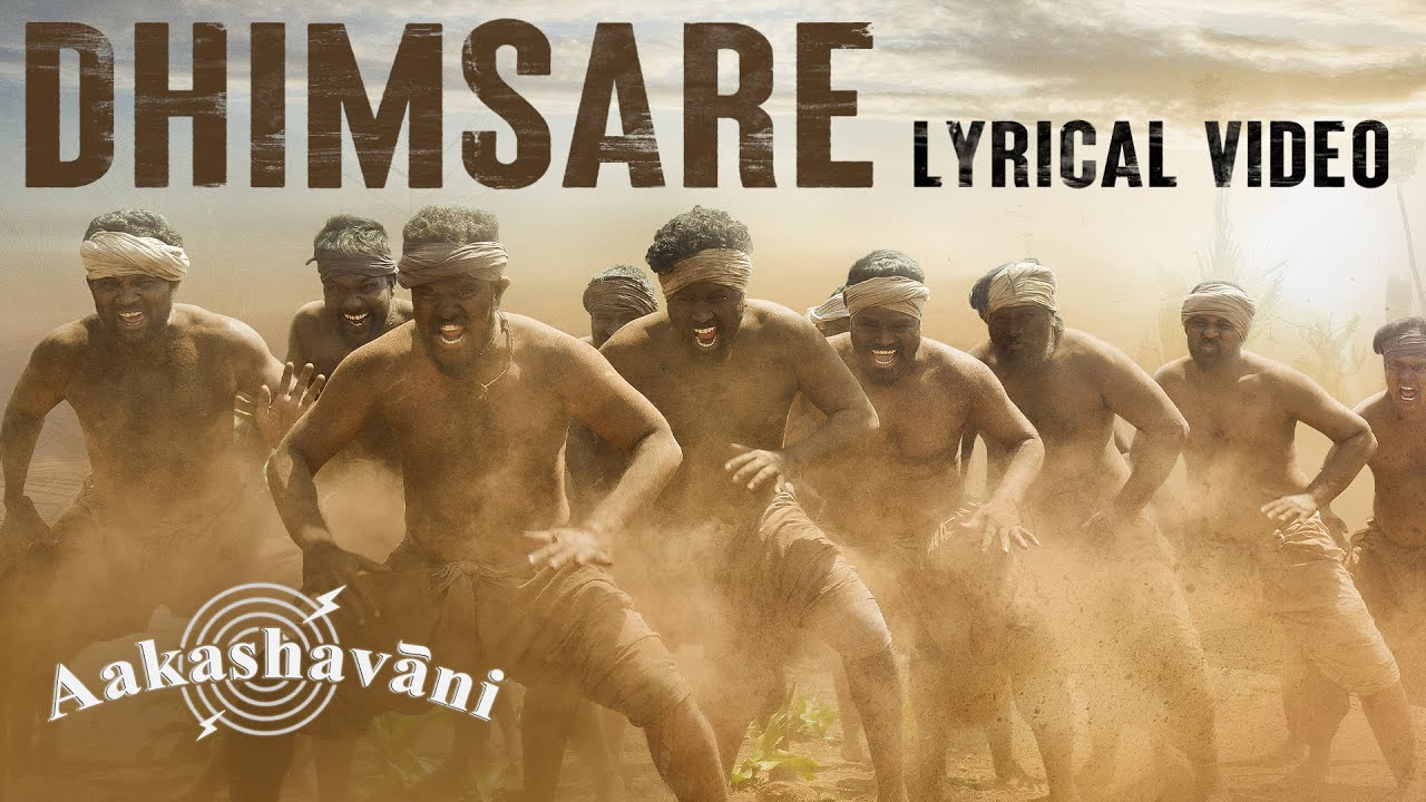 Dhimsare Lyrics - Anurag Kulkarni