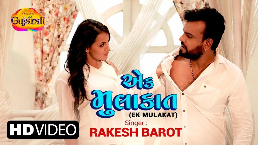 Ek Mulakat Lyrics - Rakesh Barot