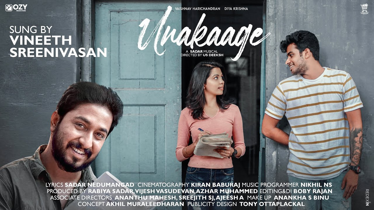 En Uyirketaalum Lyrics - Vineeth Sreenivasan