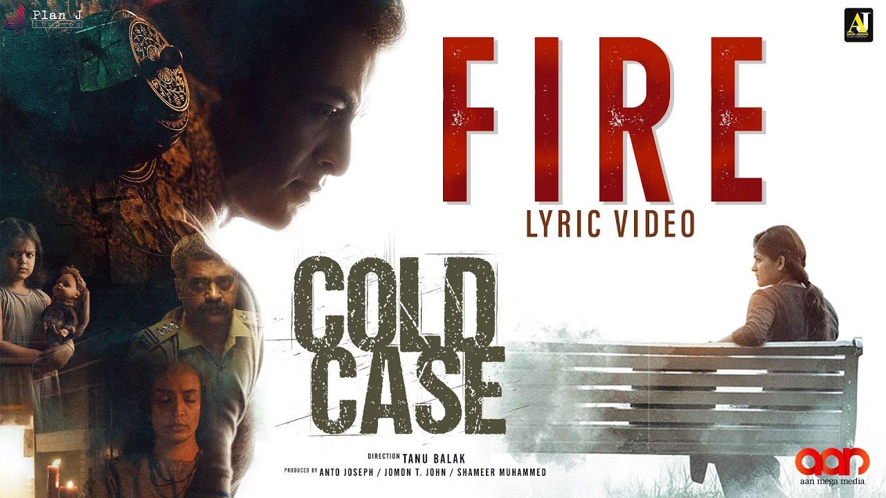 Fire Lyrics - Anand Sreeraj