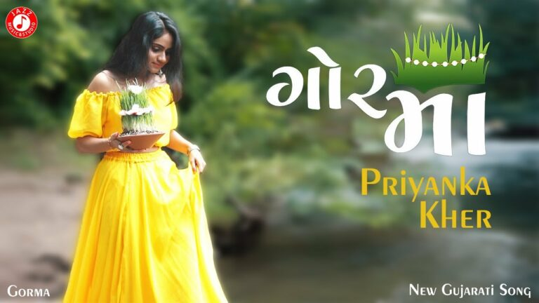 Gor Ma Lyrics - Priyanka Kher