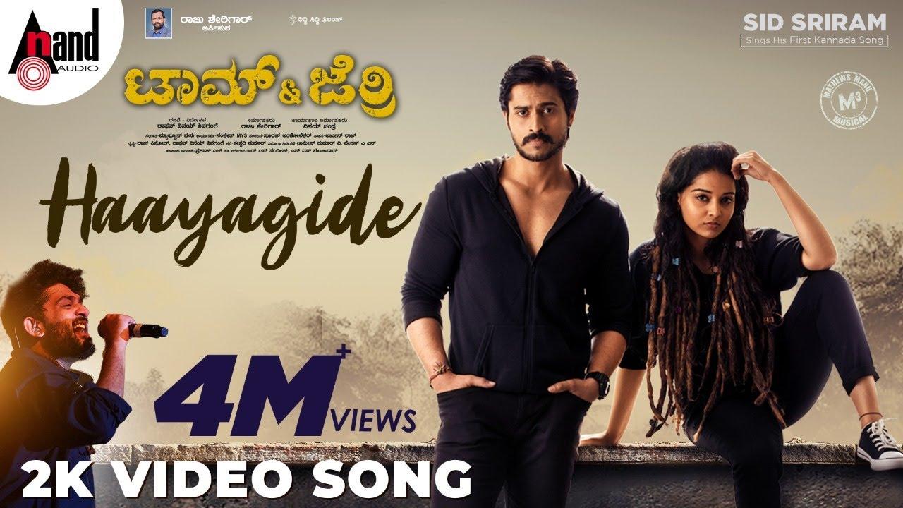 Haayagide Lyrics - Sid Sriram