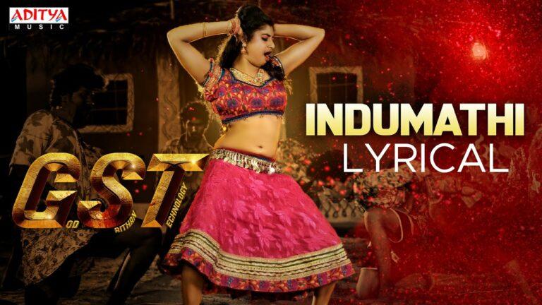 Indumathi Lyrics - Teju priya
