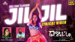 Jil Jil Lyrics - Vaikom Vijayalakshmi