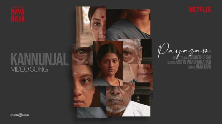 Kannunjal Lyrics - Sudha Ragunathan