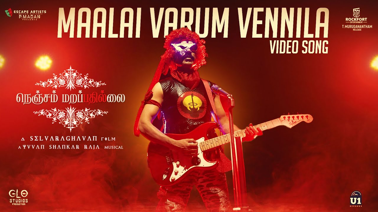 Maalai Varum Vennila Lyrics - Yuvan Shankar Raja, Dhanush