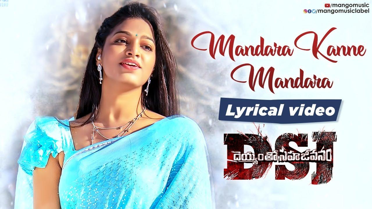 Mandara Kanne Mandara Lyrics - Ramya Behara, Yasin Nizar