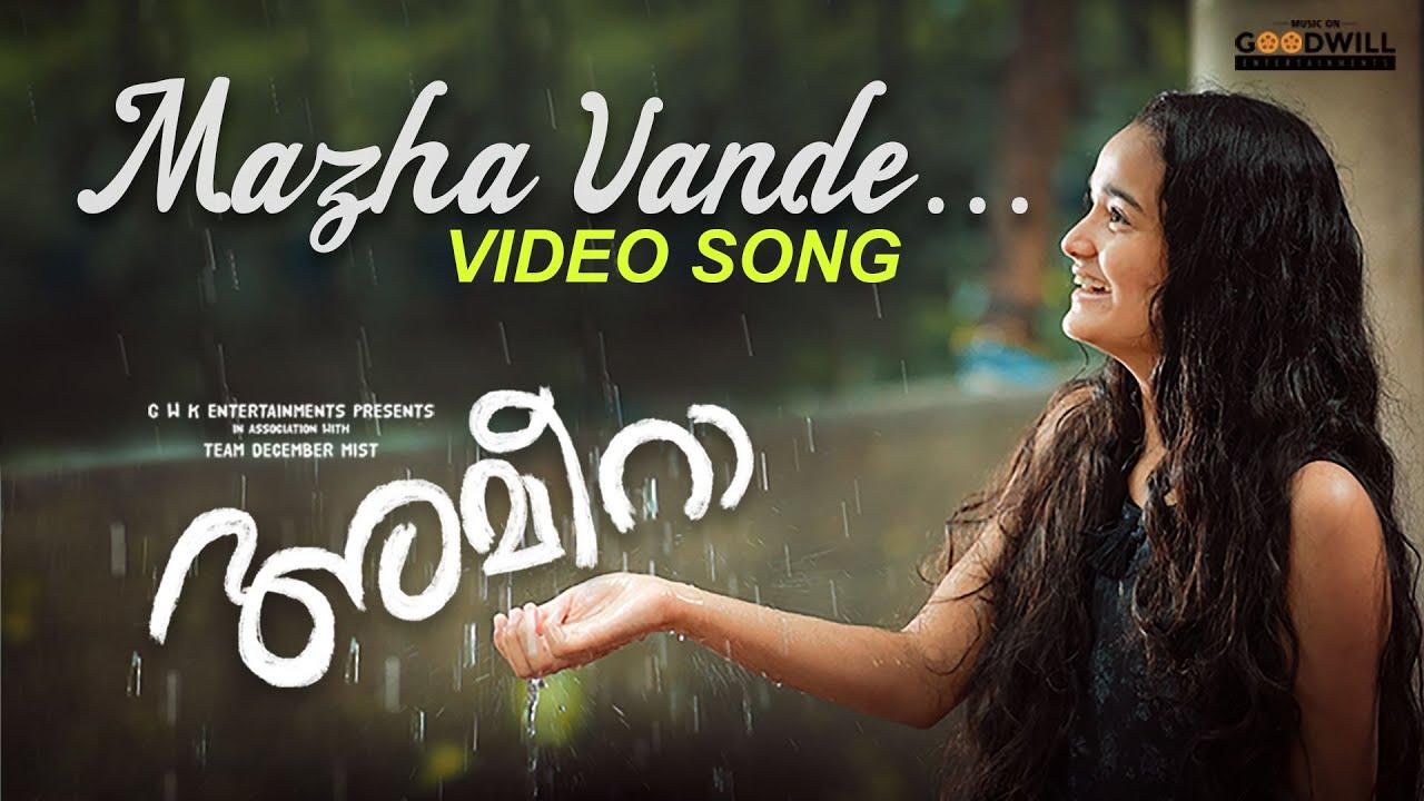 Mazha Vande Lyrics - Fathima Thasneem