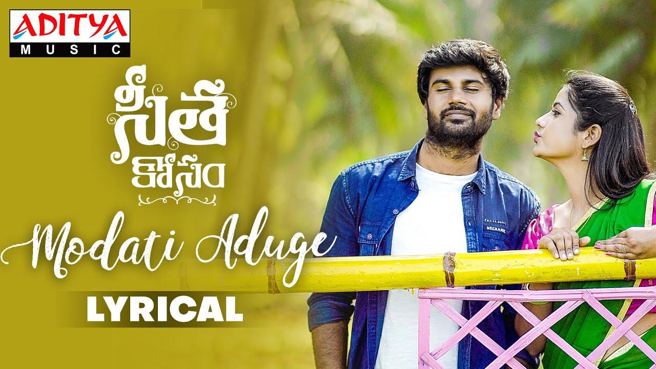 Modati Aduge Lyrics - Bhaskaruni Sai Charan