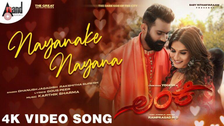 Nayanake Nayana Lyrics - Rakshita Suresh, Dhanush Jagadish