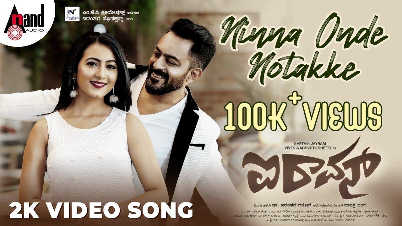 Ninna Onde Notakke Lyrics - Santhosh Venky