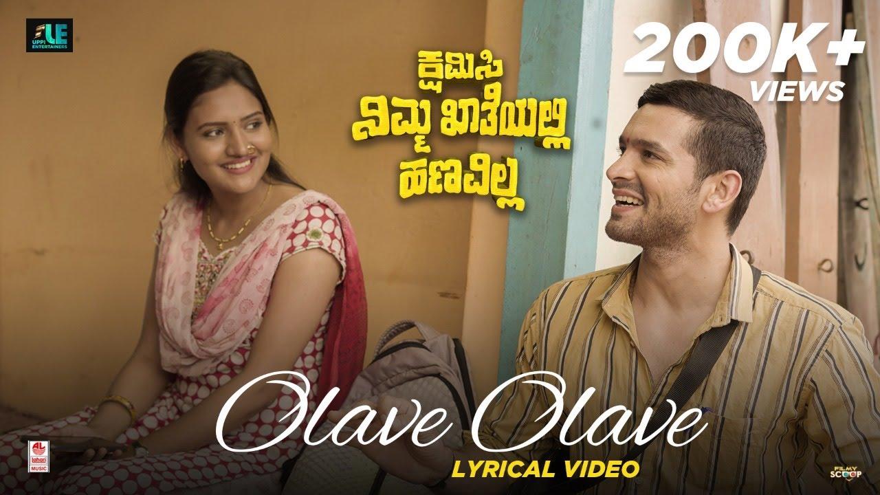Olave Lyrics - Haricharan