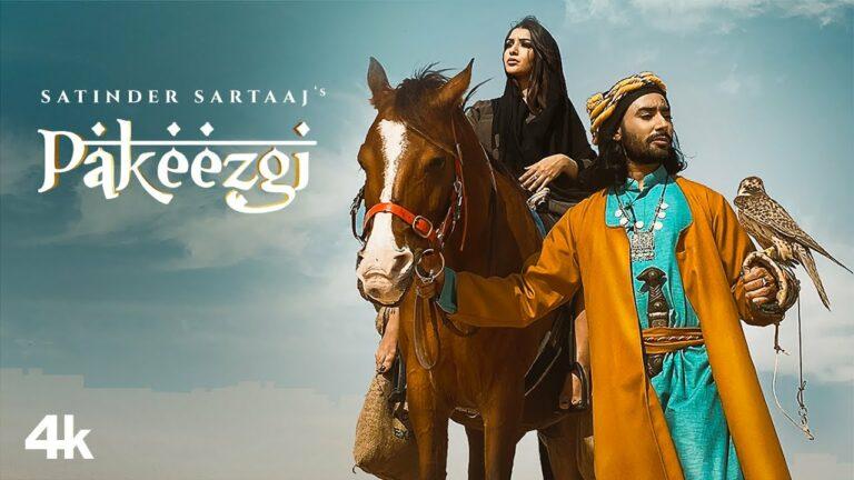 Pakeezgi Lyrics - Satinder Sartaaj