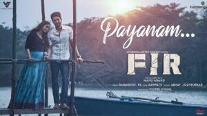 Payanam Lyrics - Abhay Jodhpurkar